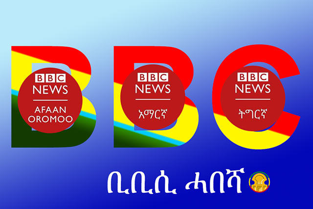 BBC World Service Expandes New Services For Ethiopia And Eritrea